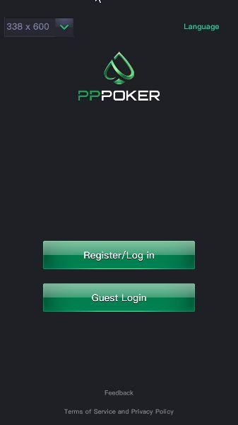 Pppoker poker bot settings screen